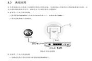 TP-Link电力线适配器TL-PA201型使用说明书