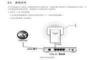 TP-Link电力线适配器TL-PA101型使用说明书