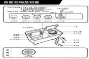 声宝 ES-853T洗衣机 说明书