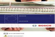 博世 WTC82100TC型干衣机 使用手册