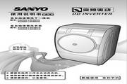 三洋 XQG65-L903BCS全自动滚筒洗衣机 使用说明书