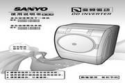 三洋 XQG65-L903BCX全自动滚筒洗衣机 使用说明书