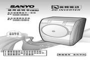 三洋 XQG65-L903HX全自动滚筒洗干一体机 使用说明书