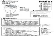 海尔 XQS70-J1028 LM洗衣机 使用说明书