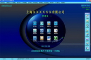AH企业管理系统-佐手ERP软件