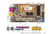 华硕 P4S333-FX主板 使用说明书