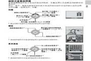 尼康COOLPIX_S6000_数码相机说明书