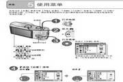 松下DMC-TZ2GK小型数码照相机使用说明书
