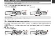 松下HC-X900GK数码摄像机使用说明书