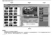 松下P2Viewer摄像机操作手册