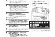 东芝 CAMILEO SX900数码摄像机说明书