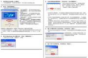 松下 BB-HCM511CN网络摄像机说明书