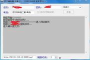 济宁网上驾考辅助器软件 1.5