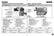 三星VP-D380数字摄录一体机用户说明书
