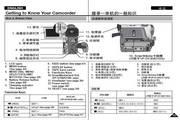 三星VP-D190i数字摄录一体机用户说明书