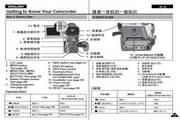 三星VP-D130数字摄录一体机用户说明书