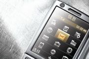 三星SGH-L288手机使用说明书