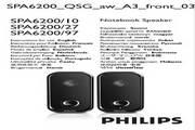 飞利浦 SPA6200/27音箱 使用说明书