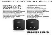 飞利浦 SPA6200/10音箱 使用说明书