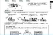 SONY DSC-W70数码相机使用说明书