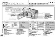 SCD305数位摄录影机用户说明书