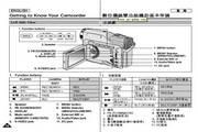 SCD303数位摄录影机用户说明书