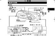 OLYMPUS数码照相机X-400使用说明书