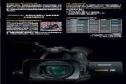 松下AG-HPX500E摄像机操作手册