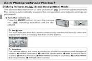富士JX550数码相机用户手册