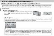 富士JX500数码相机用户手册
