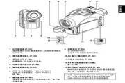 VDR-M70EN DVD格式数码摄像机使用说明书