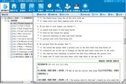 自考00012《英语一》易考模考[高频考题]软件