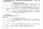 九阳豆浆机JYDZ-E5使用说明书