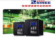 正弦电气 SINE308-045变频器使用说明书