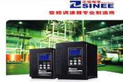 正弦电气 SINE308-037变频器使用说明书