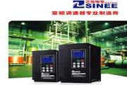 正弦电气 SINE308-030变频器使用说明书