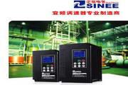 正弦电气 SINE308-022变频器使用说明书