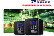 正弦电气 SINE308-018变频器使用说明书