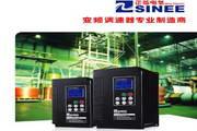 正弦电气 SINE308-015变频器使用说明书