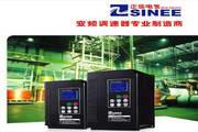 正弦电气 SINE308-011变频器使用说明书