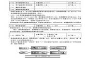 南大傲拓矢量控制变频器IVT200G-0370T3使用说明书