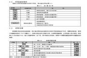 南大傲拓矢量控制变频器IVT200G-0022S2使用说明书