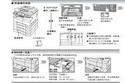 松下DP-8020E-PK多功能数码机使用说明书