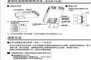 松下FY-25LD3C全热交换器安装使用说明书