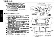 松下FY-25LD3F全热交换器安装使用说明书