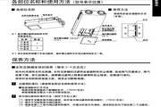 松下FY-25LD3CL全热交换器安装使用说明书