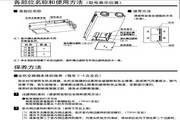 松下FY-25LD3CF全热交换器安装使用说明书