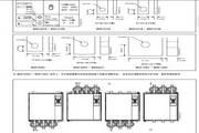 丹佛斯软启动器MCD5-0790C操作手册