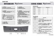 惠而浦WI6586TS洗衣机用户说明书