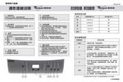 惠而浦W15076TS洗衣机使用说明书